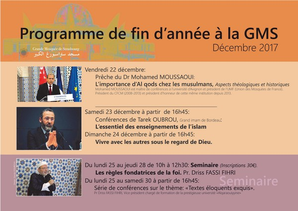 Affiche_Programme_Fin_anee2017